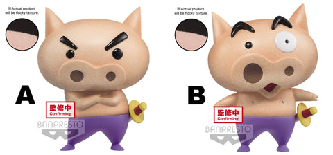 Banpresto CRAYON SHINCHAN FLUFFY PUFFY BURIBURI ZAEMON