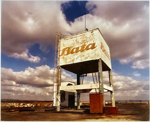 Water Tower - British Bata Warehouse, East Tilbury 2003