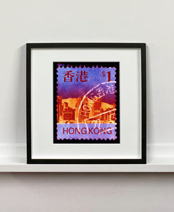 HK$1, 2017. Heidler & Heeps Stamp Collection, Hong Kong Series. The fine detailed tapestry of the original small postage stamp has been brought to life, made unique by the franking stamp and Heidler & Heeps specialist darkroom process.