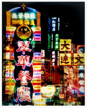 Load image into Gallery viewer, Lights of Mong Kok, Kowloon, Hong Kong, 2016