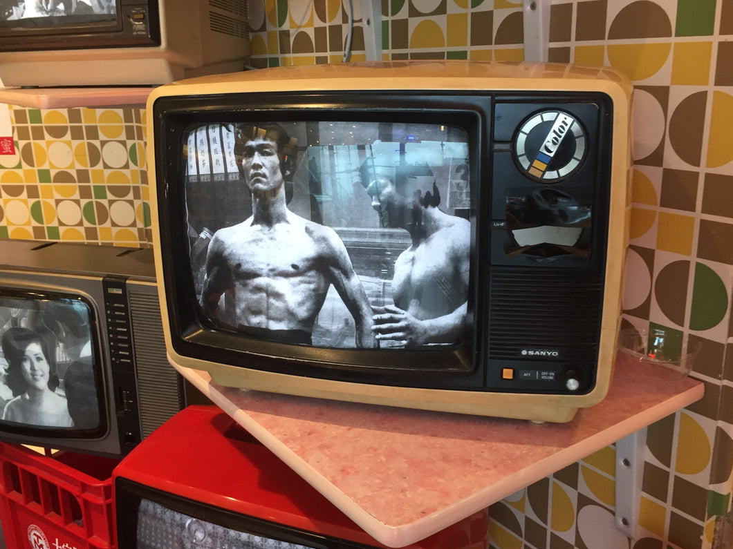 Bruce Lee TV, Hong Kong, 2017