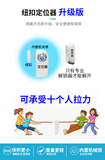 Kindergarten baby button portable recording pen child mini mobile phone remote listening tracking locator micro small