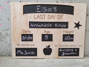 First Day of School Sign Reversible