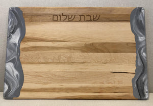 Wood and Resin Challah Board