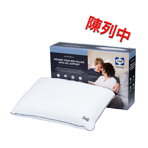 Sealy Response Performance Memory Foam with Support Gel 枕頭(平行進口)