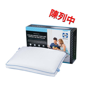 Sealy Premium Chill Cooling Memory Foam and Support Gel 枕頭(平行進口)