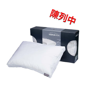 TEMPUR-Down Adjustable Support Pillow 枕頭(平行進口)