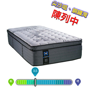 Sealy 絲漣 Posturepedic Plus Soft Pillow Top 床褥 (平行進口)
