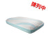 Tempur-Pedic TEMPUR-Adapt™ ProHi + Cooling Pillow 枕頭(平行進口)