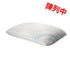 Tempur-Pedic TEMPUR-Adapt™ ProLo + Cooling Pillow 枕頭(平行進口)