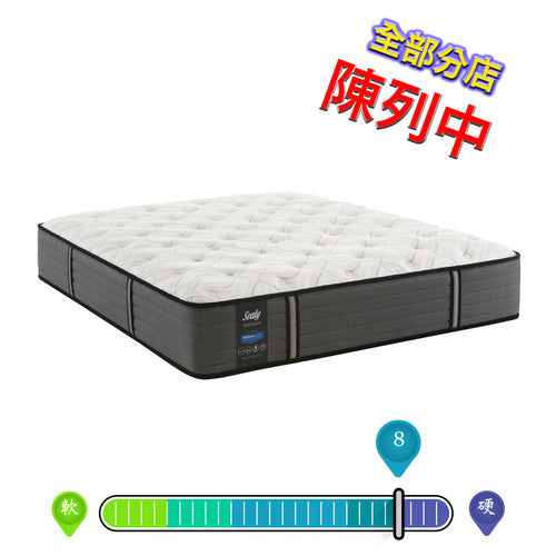 Sealy 絲漣 Response Premium Cushion Firm 床褥 (平行進口)