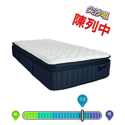 Stearns & Foster Estate Rockwell Luxury Firm Pillow Top Mattress 床褥 (平行進口) - Temp