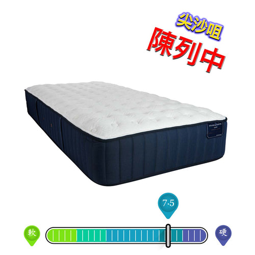 Stearns & Foster Estate Hurston Luxury Firm Mattress 床褥 (平行進口) - Temp