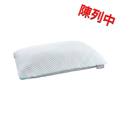 Tempur-Pedic TEMPUR-Adapt™ ProLo + Cooling Pillow 枕頭(平行進口) - Temp