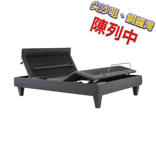 Simmons 席夢思 Beautyrest Black Luxury Base 電動床架  (平行進口)