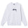 Stock Embroidered Crew - Ash Heather