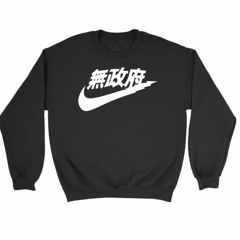 Anarchy Sporty Japan Sweatshirt
