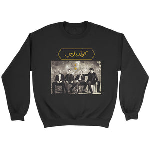 Coldplay Everyday Life Tour Sweatshirt