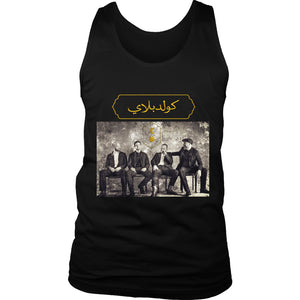 Coldplay Everyday Life Tour Men's Tank Top