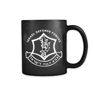 Israel Army Idf Zahal Hebrew Jewish Military 11oz Mug
