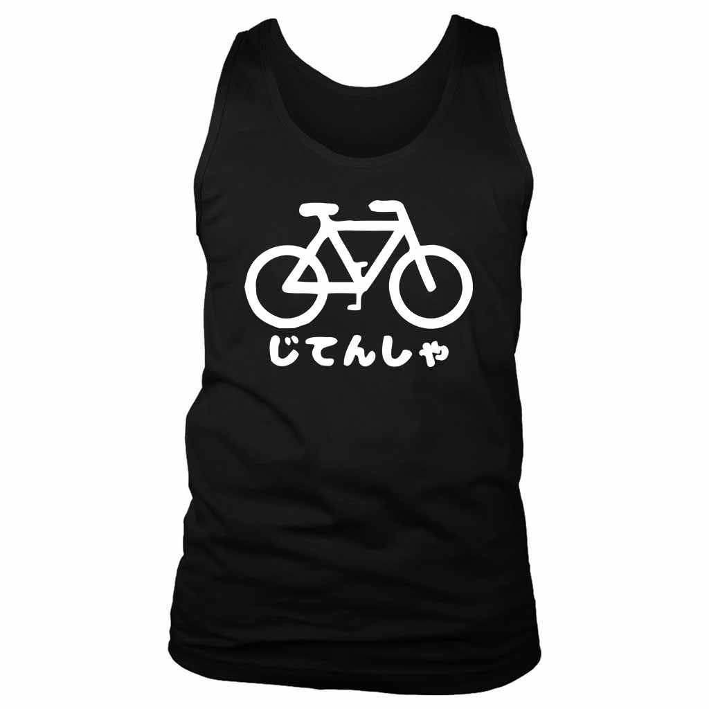Jitensha Bicycle Japanesse Katakana Ride Bicycle Men's Tank Top