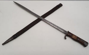 A rare German Erfurt 1899 M1 quill point sword bayonet with scabbard