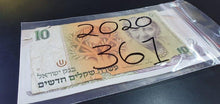 Load image into Gallery viewer, An Israeli 10 Lira note and 10 New Sheqalim note