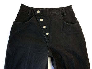 Super High Waisted Roper Jeans