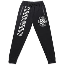 Stretchy  Jogger Sweatpants