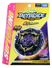 Takara Tomy Beyblade Burst SuperKing - B-175 Lucifer The End - Funky Toys