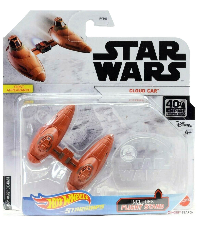 Hot Wheels Die-Cast Star Wars Starships - Cloud Car - Funky Toys
