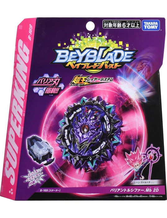 Takara Tomy Beyblade Burst SuperKing - B-169 Variant Lucifer with Launcher