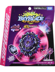 Takara Tomy Beyblade Burst SuperKing - B-169 Variant Lucifer with Launcher - Funky Toys