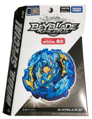 Takara Tomy Beyblade Burst Superking - B-00 Lord Achilles WBBA Exclusive - Funky Toys