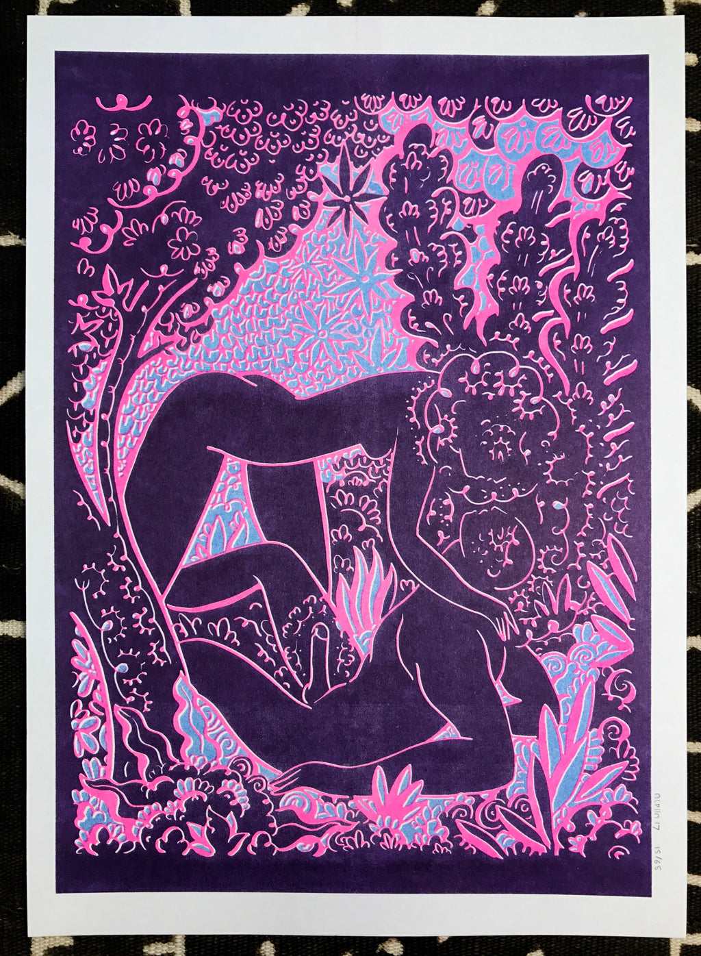 Wild Jungle Cat - Risograph