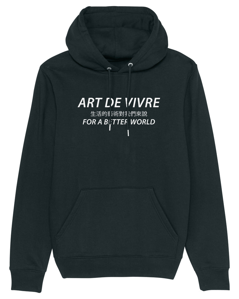 ADV HOODIES BLACK EDITION - Art de vivre