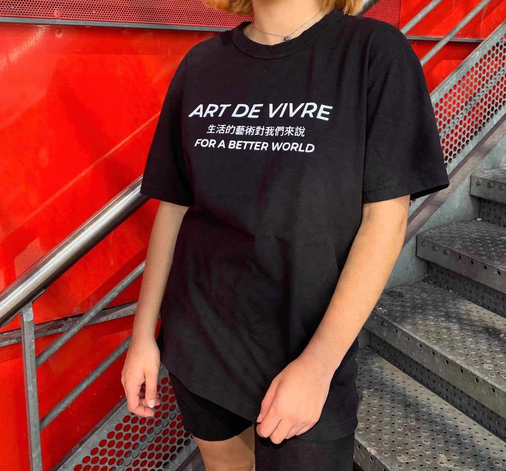 ADV LOGO TEE BLACK EDITION - Art de vivre