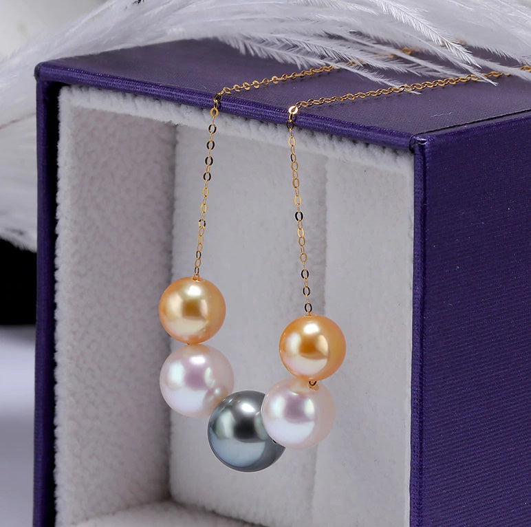 18K Gold Tahitian and Akoya Pearl Necklace