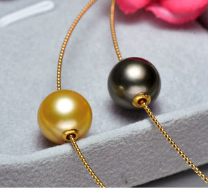 18K Gold Cord Necklace with Tahitian Pearl or South Sea Pearl