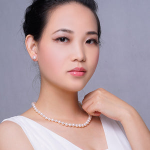 Single Strand Natural Akoya Pearl Necklace 7.5 mm