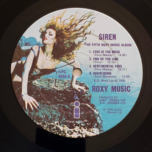 (roxy music) | Roxy Music [Siren] UK Original