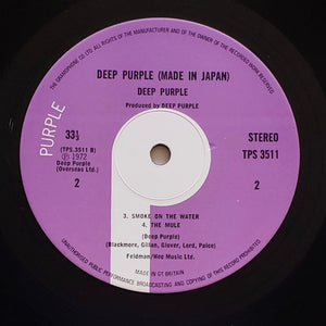 (deep purple) | Deep Purple [Made In Japan] UK Original