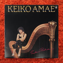 Load image into Gallery viewer, (amae, keiko) | Keiko Amae [Smokin' Preludes] Japanese Original