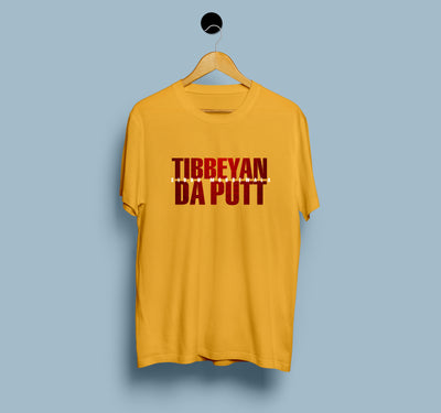 Tibbeyan Da Putt - Men T-Shirt