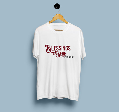 Blessings of Bebe - Men T-Shirt