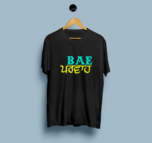 Bae Parwah - Men T-Shirt