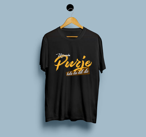 Purje Men T-Shirt