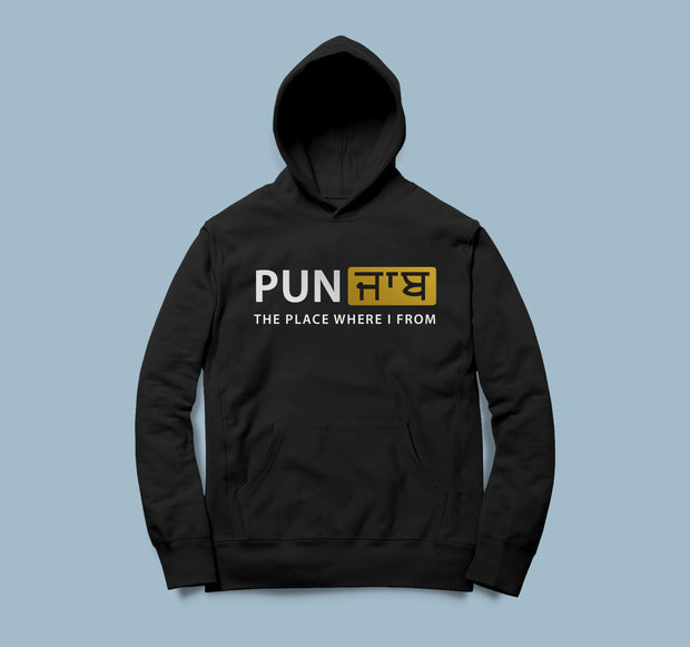 Punjab The Place Where I From - Punjabi Hoodie