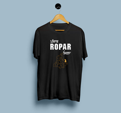Punjab Ropar District - Men T-Shirt