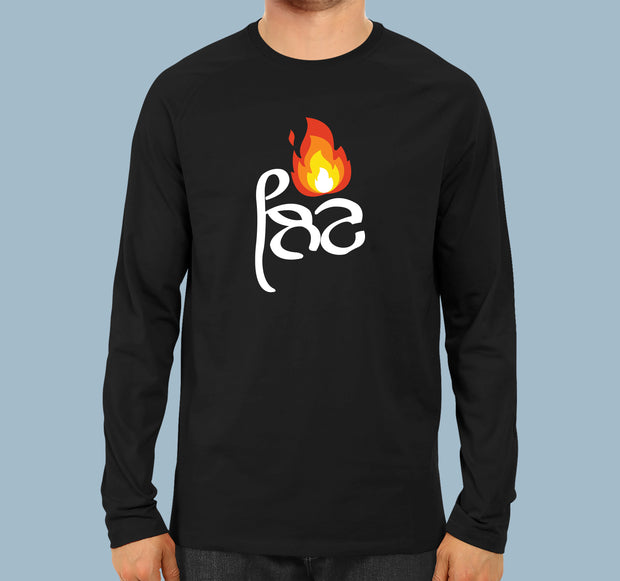Lit Fire - Men Full Sleeves T-shirt